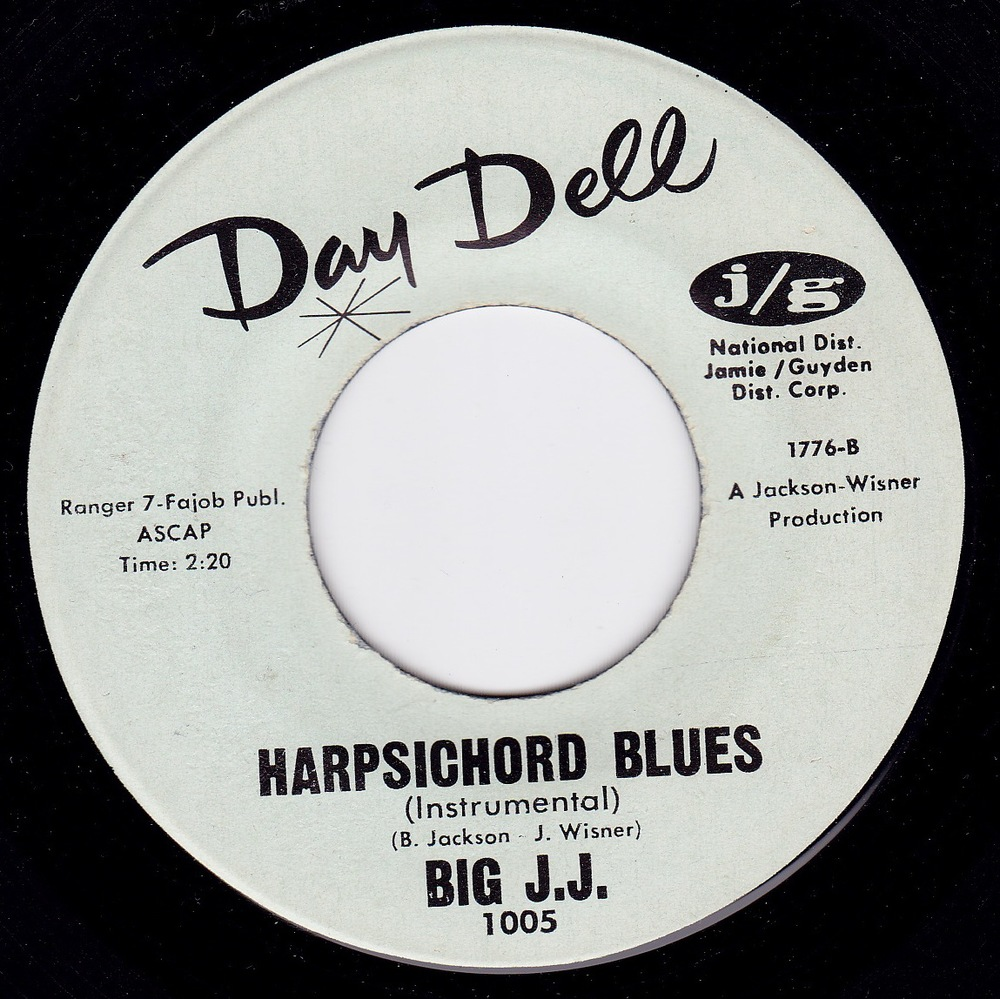 HarpsichordBlues45rpm.jpg