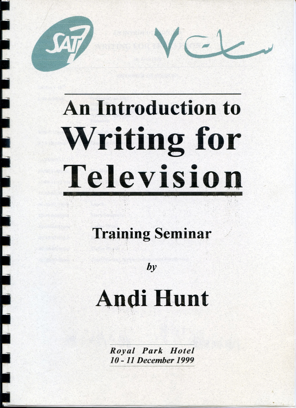 The manual for the writing seminar