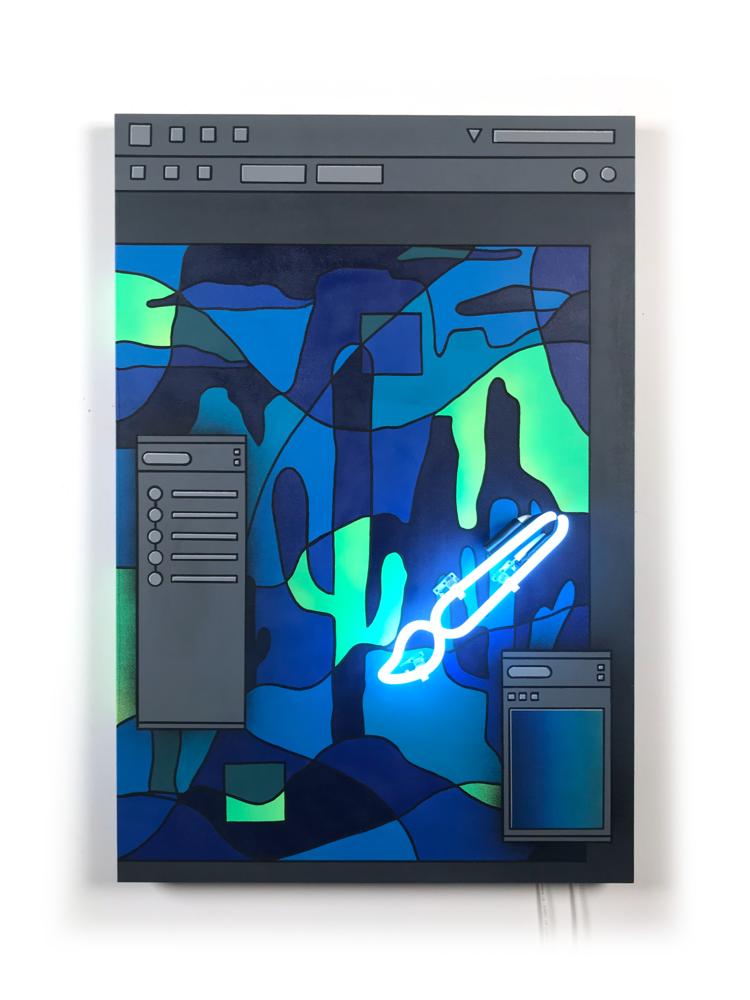 Desert+Design+Tool+2.png