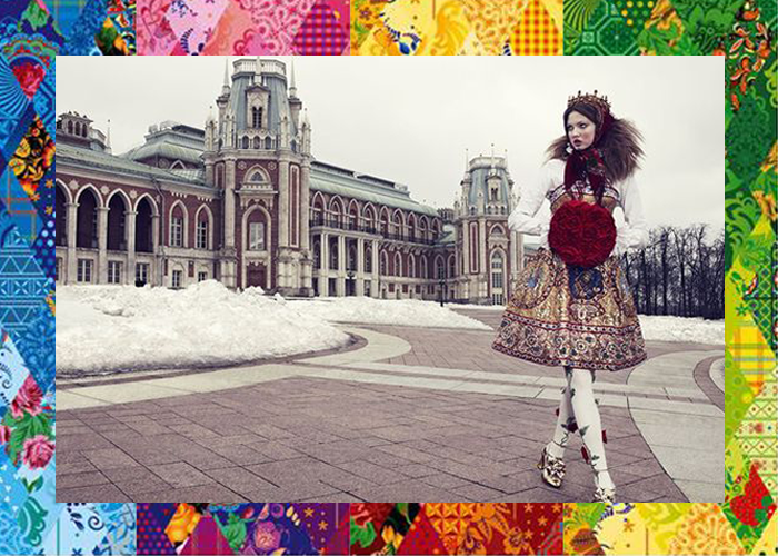 Mini Moodboard: Mother Russia. Beautiful Russian patchwork patterns in graphics and fashion.