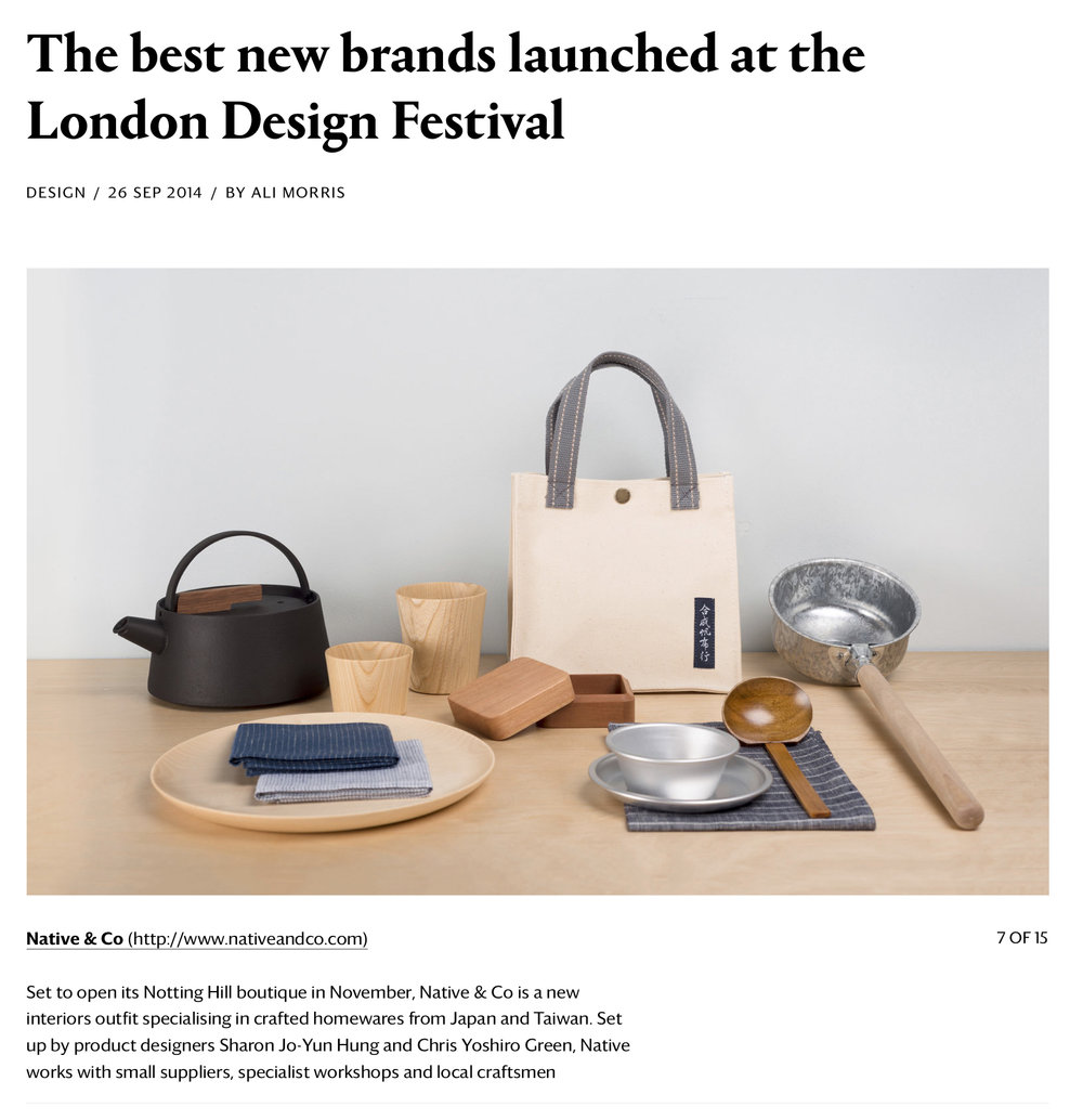 The best new brands launched at the London Design Festival _ Design _ Wallpaper_ Magazine.jpg
