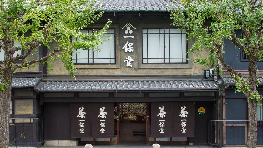 Ippodo+tea+in+Kyoto.jpg