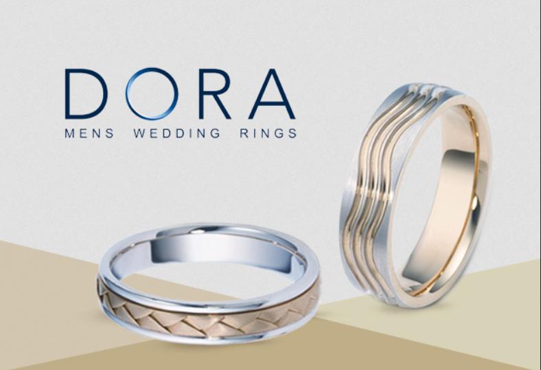 Dora Khollis Jewelers