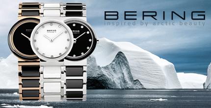 bering Archives - Bob's Watch Repair Ltd.