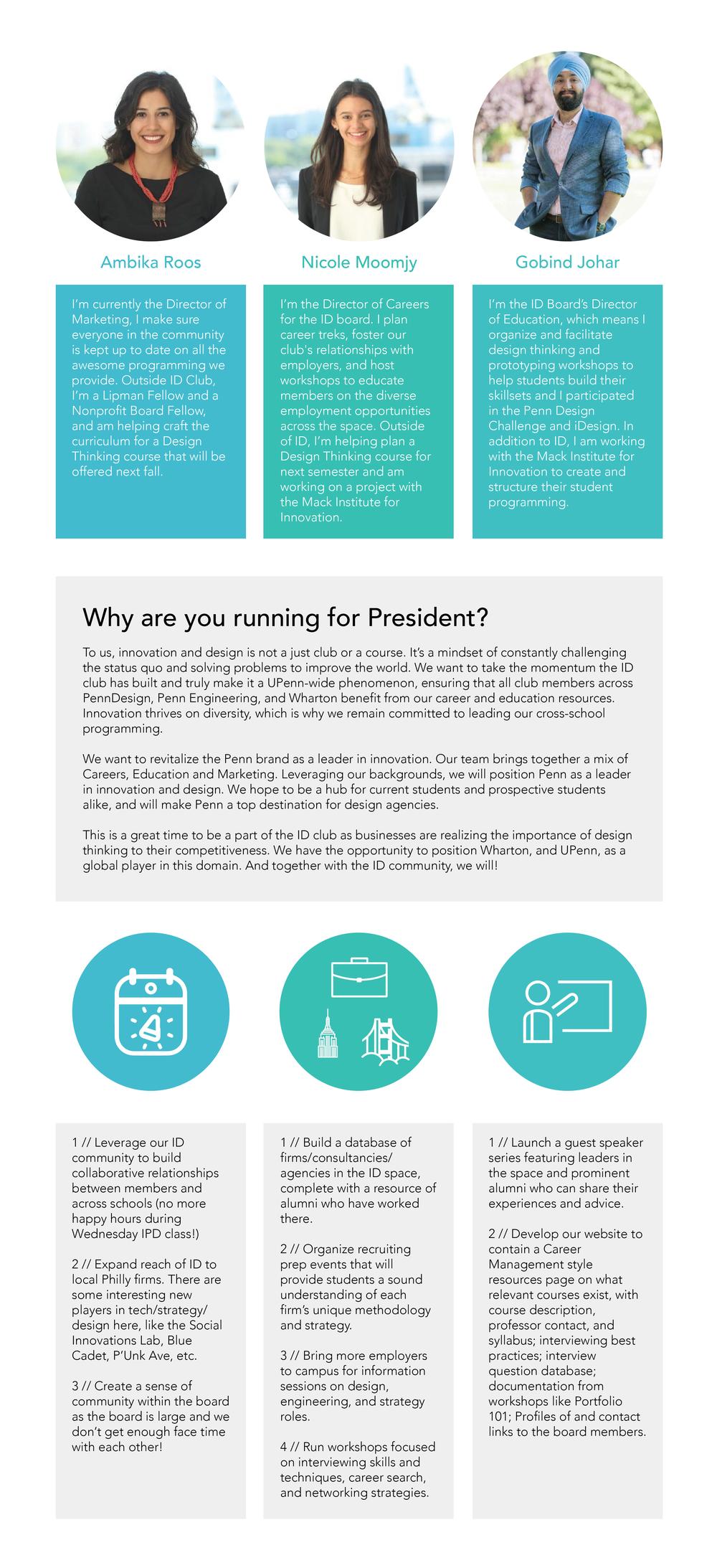president slate 2017-2018-02.png