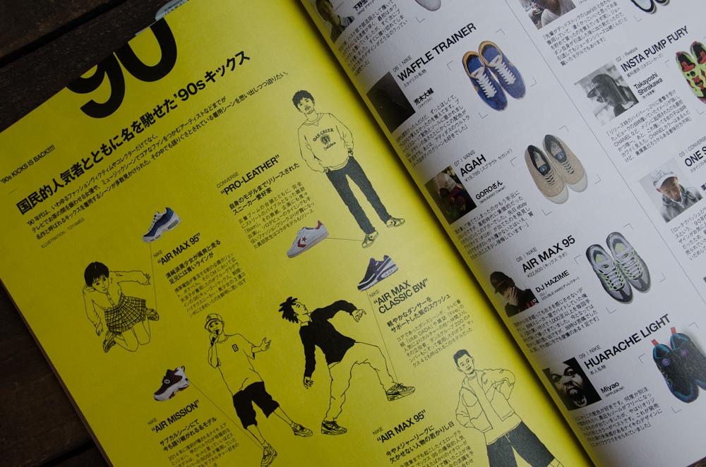 sneaker-mag-4.jpg