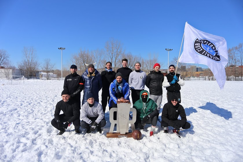 Frostbite Cup RFC OTH