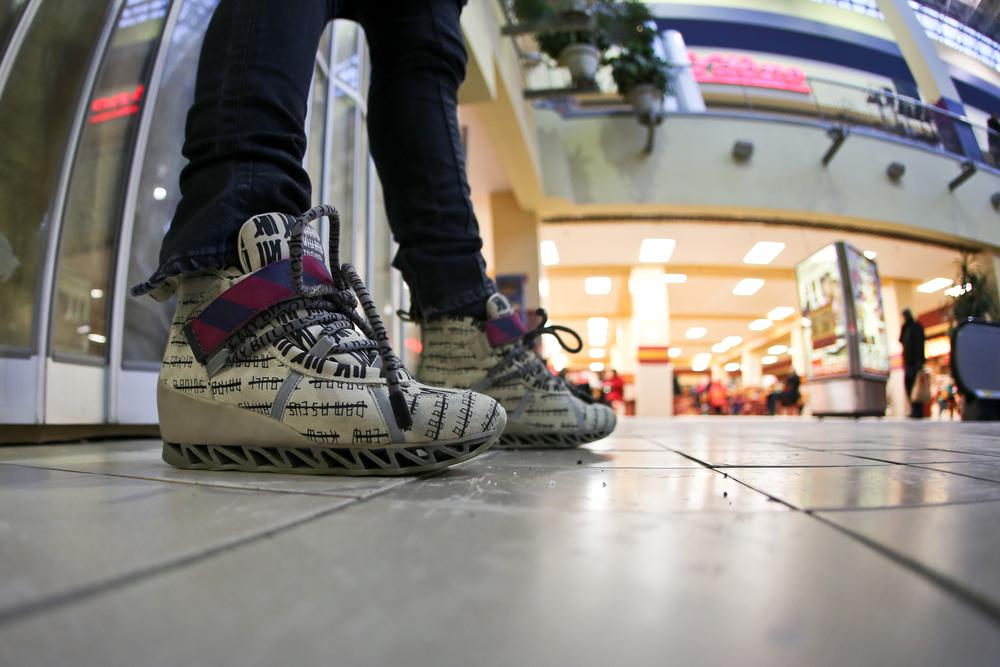 cmon feet nantali indongo 11