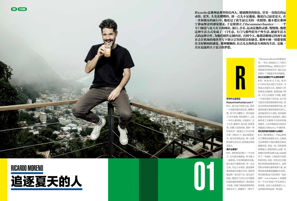 Series of portraits for the Brazil's special edition for GQ China Magazine