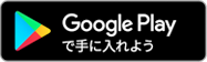 btn_icon_googleplay.png