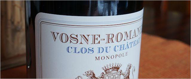 comte-liger-belair-2007-vosne-romanee-clos-du-chateau.jpg