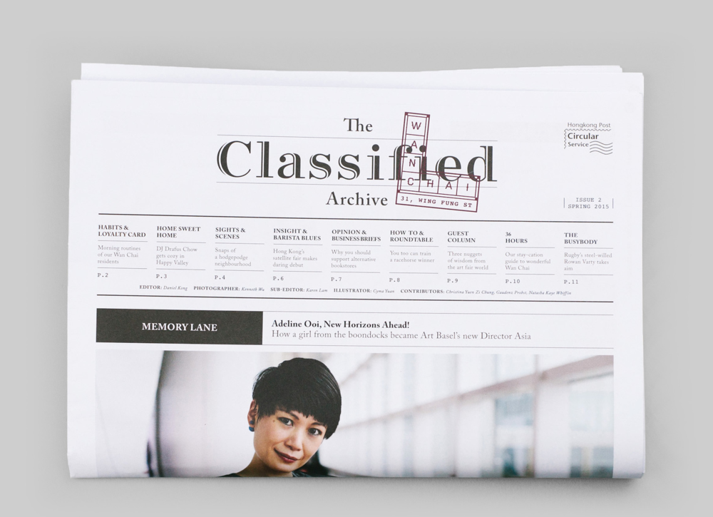 The Classified Archive