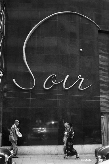 Marc Riboud - Japan - 1958
