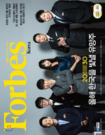 "Forbes Korea  2014 January   Kim, Hyun Kyung. ""Same Path, Different Direction.""   Forbes Korea   Vol.132 (February 2014): p.176-178."