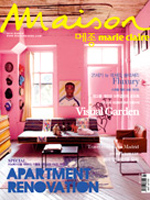 "Maison Korea  2010 March  Kwak, So-young. ""Sleek and Minimal.""  Maison   Vol.185 (March 2010): p.150-153.   (Read online)"