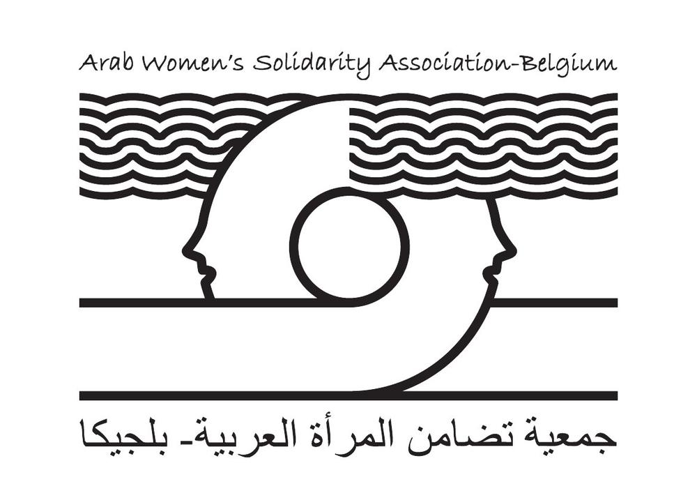 logo02_AWSA-be_1_.png