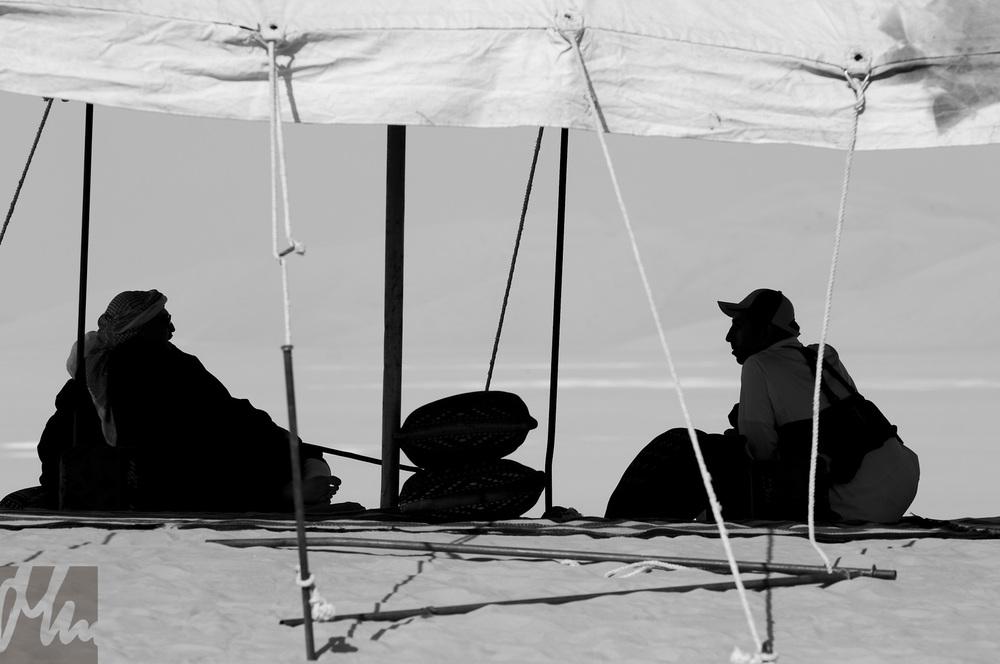 Tent # 2