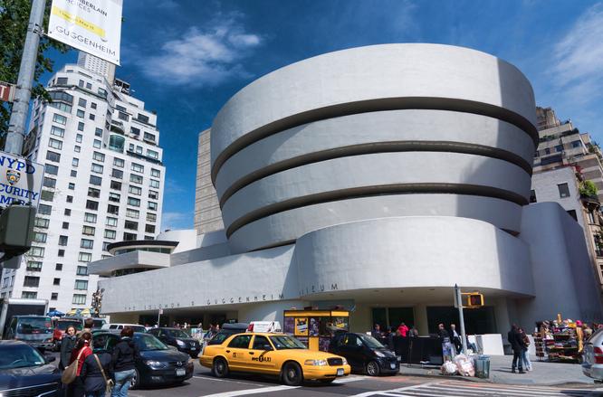 Guggenheim.org