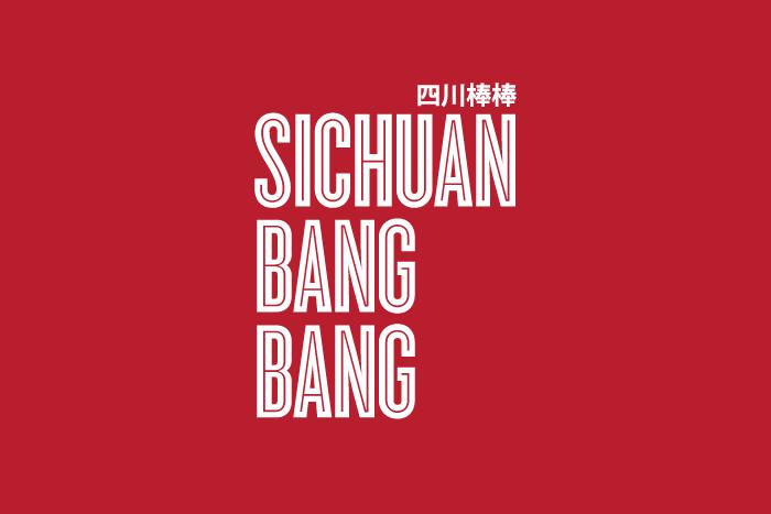 Sichuan-Bang-Bang-logo.png