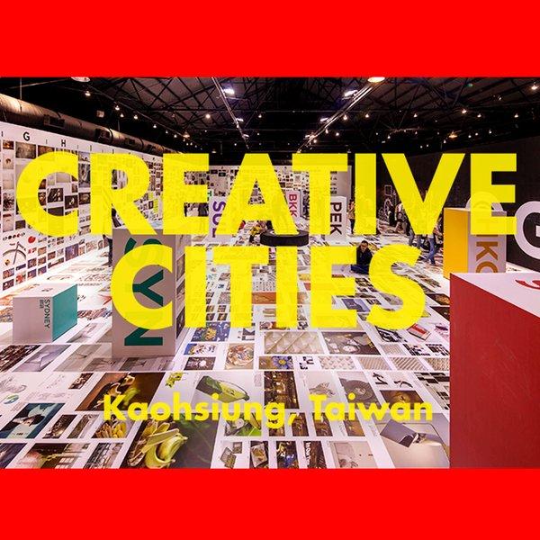 Creative Cities Project - Taiwan