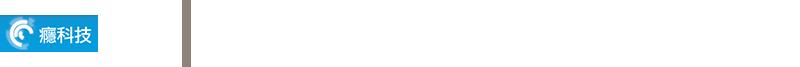 開箱文_標題(加直線)03.png