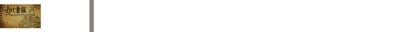 開箱文_標題(加直線)12.png