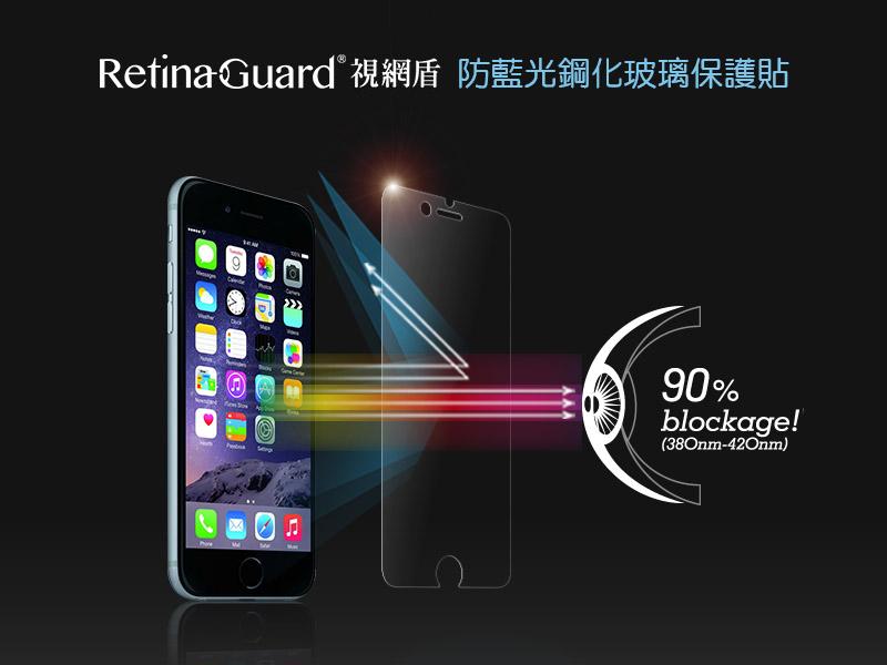 apple主視覺_玻璃膜(iphone6).jpg