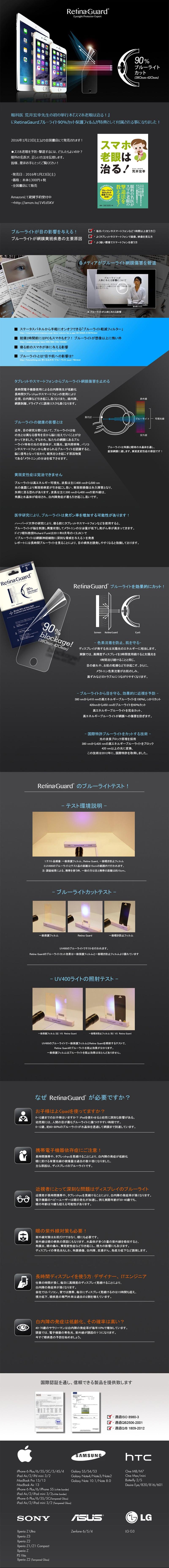 RG(JP)have News big type140110.jpg