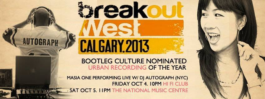Break Out West Music Festival and Western Canadian Music Awards