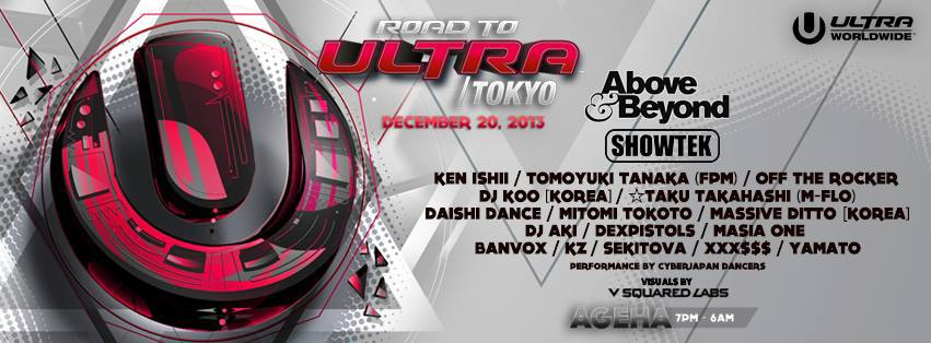 Masia One live in Japan performing at The Road to Ultra Music Festival Tokyo edition