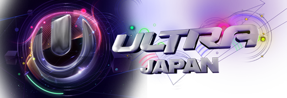 Masia One live on stage at Ultra Music Tokyo together with reknown Japanese DJ, DJ SARASA!