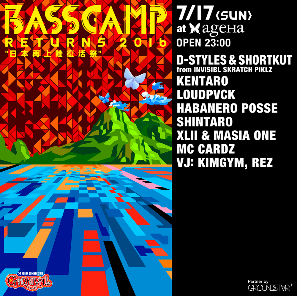 SHOW 3 JAPAN BASSCAMP, AGEHA TOKYO ついについに!きたー! BASSCAMPフェス3年ぶり日本復活!今週17日(日曜日)! メインにLOUDPVCKにD-StylesにDJ ShortkutにDJ KENTAROにHABANERO POSSEにShintaroにXLII&MASIA ONE#tropicalbashmentカーニバル! そして、アイランドにもHoodboiとMASAYOSHI IIMORIで全体的にヤバすぎる。神戸から香港からアゲハっていう流れで、ハードな週末にハードなシメです!お待ちしてます! BEEN WAITING for this one for a minute! This Sunday (before holiday)! BASSCAMP Festivals returns to Japan after a 3 year stint in South East Asia. LOUDPVCK / D-Styles / DJ SHORTKUT / DJ KENTARO / HABANERO POSSE / DJ SHINTARO & of course a Tropical Bashment workout from XLII & MASIA ONE.