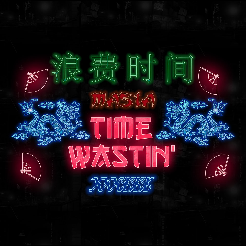 TimeWastin_coverart.jpg