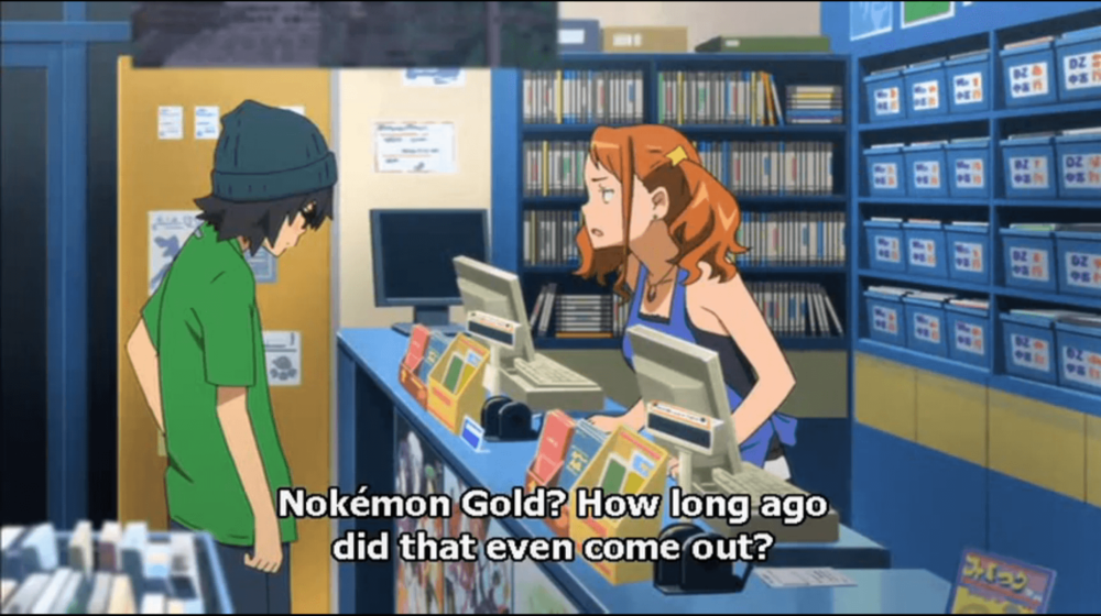 Jintan trying to buy Nokémon Gold