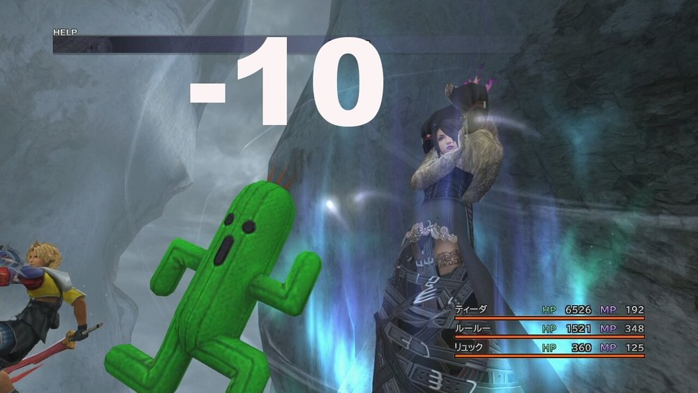 Top 10 Reasons Not To Buy Final Fantasy X/X2