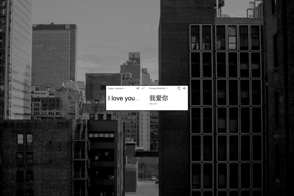 iloveyouu.jpg