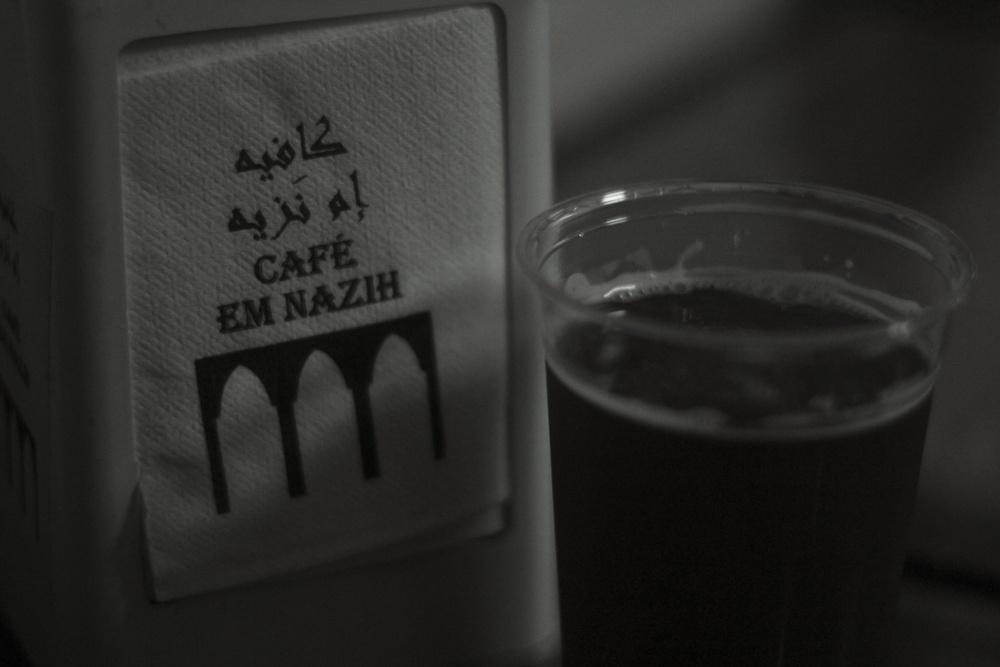 Cafe Em Nazih.jpg