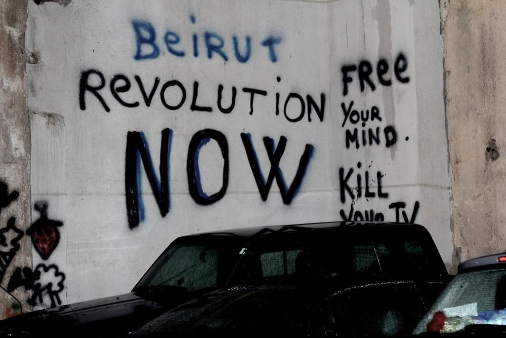 graffiti de Hamra.jpg