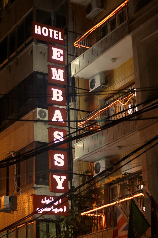 Hotel Embassy, snazzy.jpg