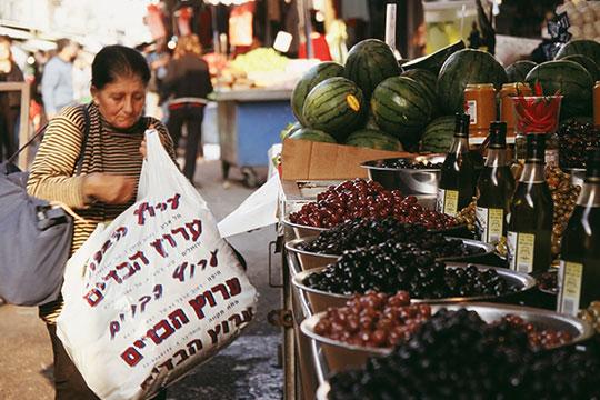 at_market.jpg
