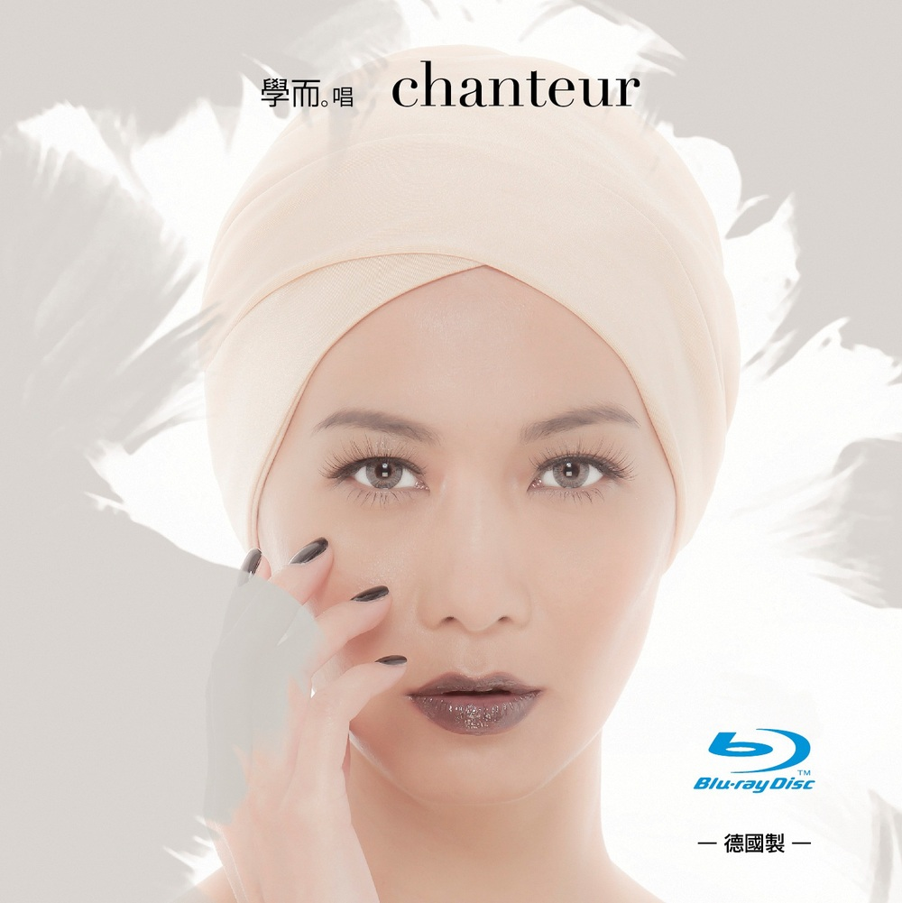 chanteur pure audio bluray cover