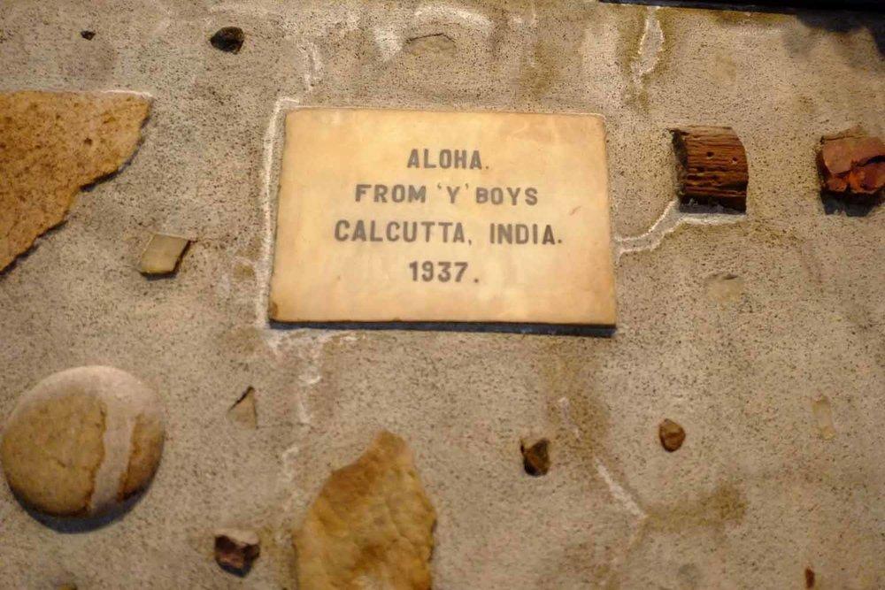 Fireplace, Kilauea Lodge, Hawaii, 2012