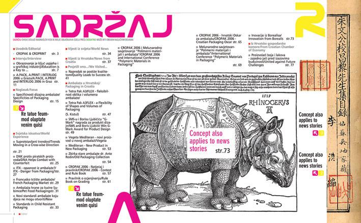 croprint 1-sadrzaj-1.jpg