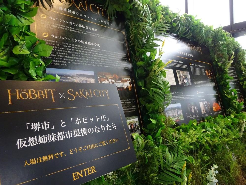 hobbit6.jpg