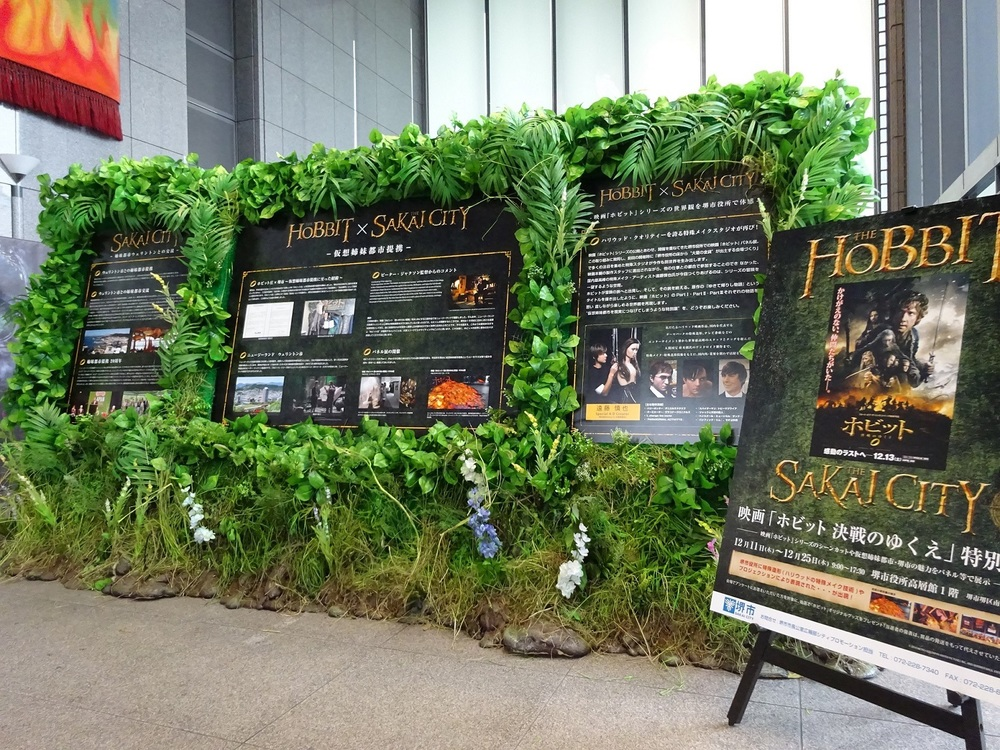 hobbit7.jpg