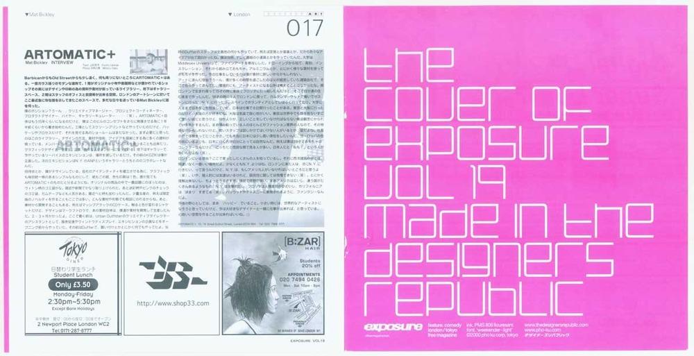 Plus 81 magazine