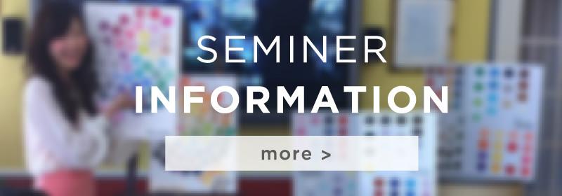 seminer-info.jpg