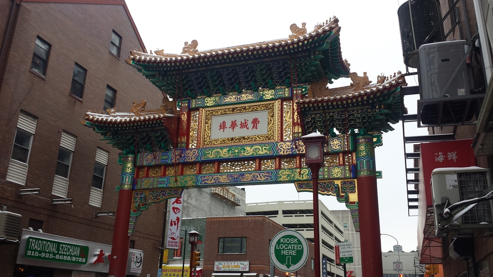 Philly's Chinatown