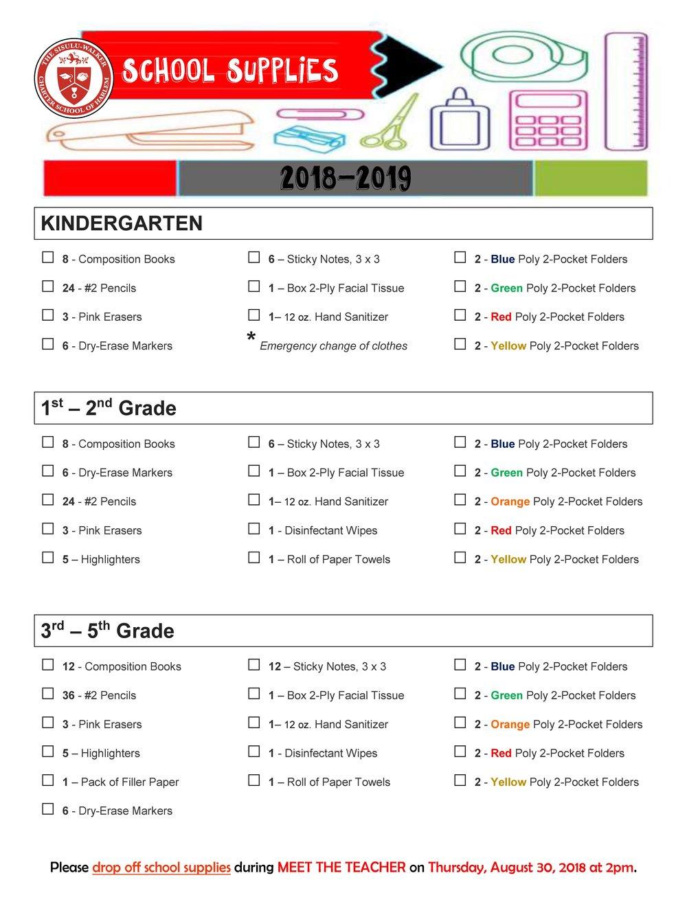 SWCSH School Supplies 2018.jpg