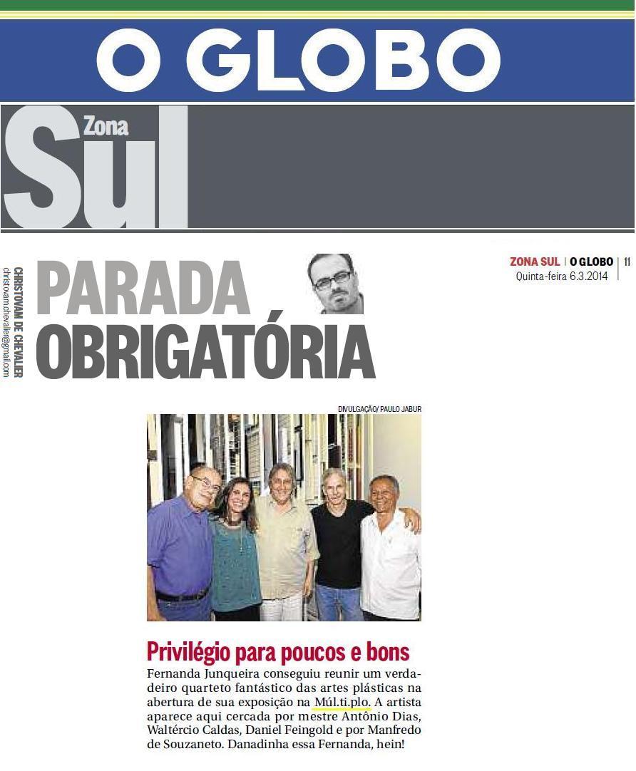 MUL.TI.PLO ESPAÇO ARTE NO ZONA SUL 06.03.2014.JPG